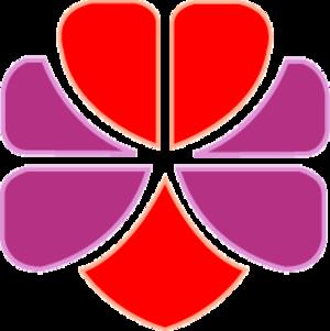 Hong Kong Girl Guides Association - Image: Hong Kong Girl Guides Association