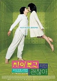 http://upload.wikimedia.org/wikipedia/en/thumb/f/fb/I%27m_a_Cyborg_film_poster.jpg/200px-I%27m_a_Cyborg_film_poster.jpg