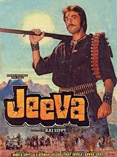 <i>Jeeva</i> (1986 film) 1986 Indian film directed by Raj N. Sippy
