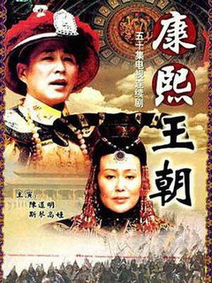 <i>Kangxi Dynasty</i>