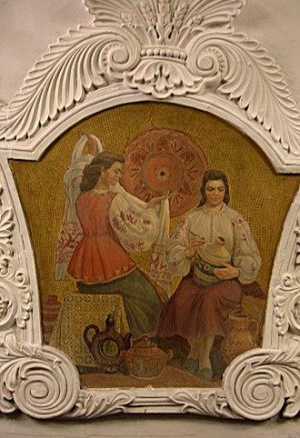 Kiyevskaya (Arbatsko–Pokrovskaya line) - Image: Kievskaya Arbatsko Pokrovskaya mosaic 1