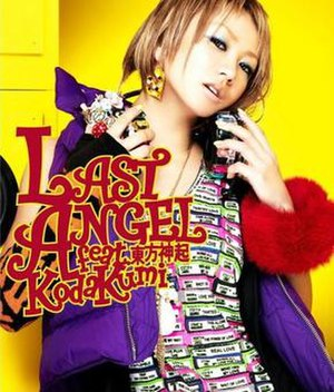 Last Angel - Image: LAST ANGEL (CD)