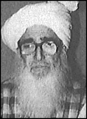 Abdul Haq (Islamic scholar) - Image: Maulana Abdul Haq of Akora Khattak