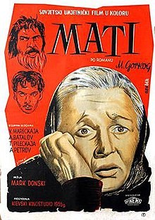 Mother (1955 film).jpg