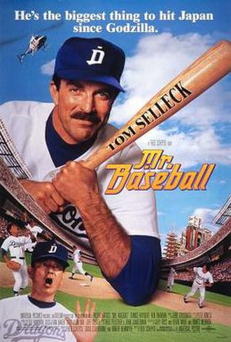 Mr. Baseball - Theatrical Release Poster