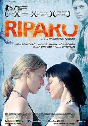 Riparo - Theatrical release poster