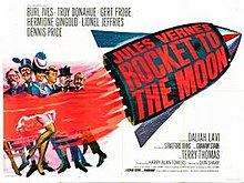 Rocket to the Moon - UK Cinema Poster.jpg
