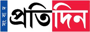 Sangbad Pratidin