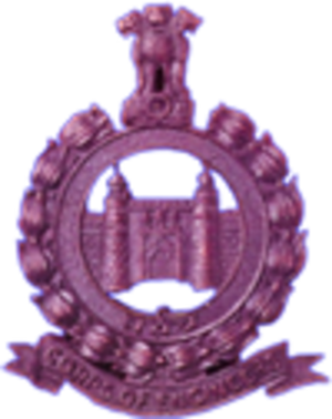 Indian Army Corps of Engineers - Image: Sarvatra