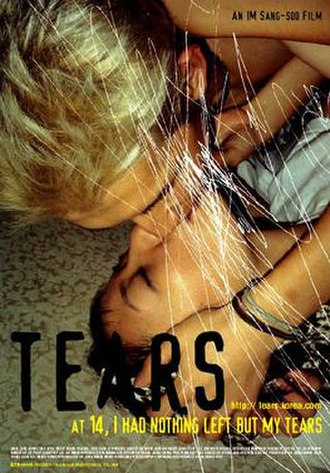 Tears (film) - Theatrical poster