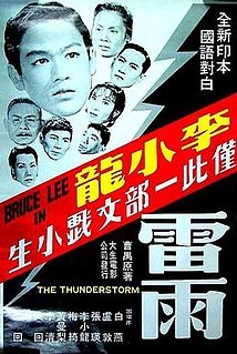 <i>The Thunderstorm</i> 1957 film directed by Ng Wui