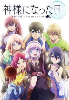 <i>The Day I Became a God</i> 2020 Japanese anime series