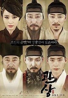 <i>The Face Reader</i> 2013 South Korean film directed by Han Jae-rim