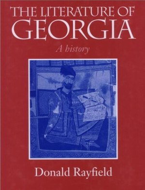 The Literature of Georgia: A History - Image: The Literature of Georgia A History