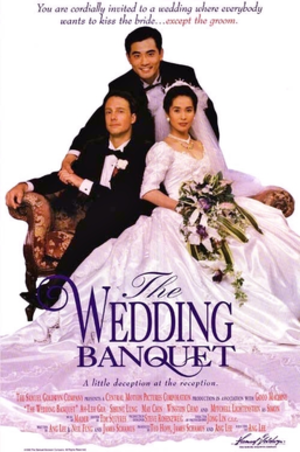 The Wedding Banquet - Theatrical release poster