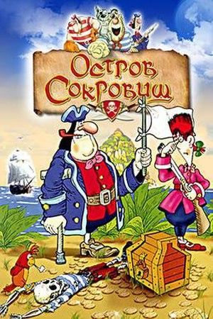 Treasure Island (1988 film) - Ostrov sokrovish DVD cover