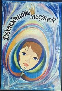 <i>The Twelve Months</i> (1956 film) 1956 animated film by Ivan Ivanov-Vano