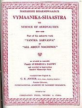 sankhya shastra in hindi pdf