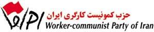 Worker-communist Party of Iran