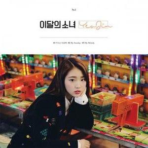 YeoJin - Image: Yeojin cover