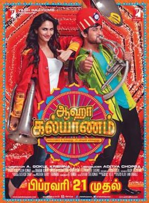 Aaha Kalyanam - Theatrical release poster in Tamil language