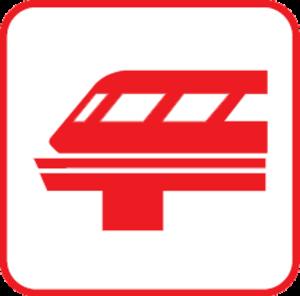 Airport Transit System - Image: Airport Transit System (logo)
