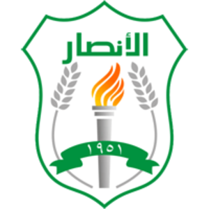 Al-Ansar SC - Image: Alansar logo