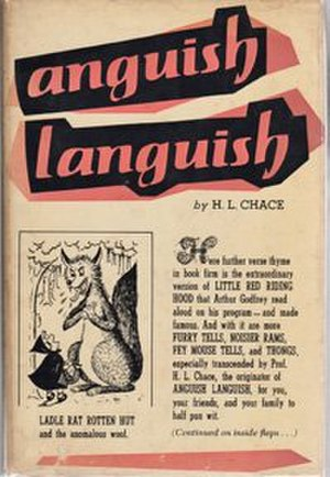 Anguish Languish - First edition (publ. Prentice-Hall)