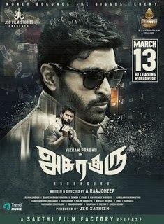<i>Asuraguru</i> 2020 Indian Tamil-language action thriller film