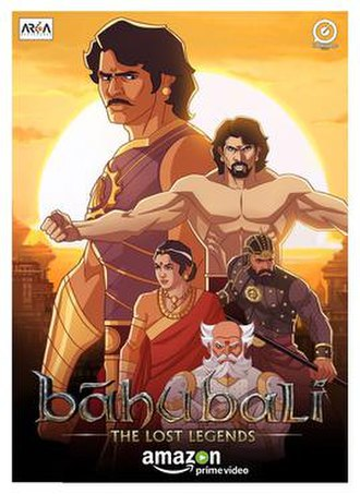 Baahubali: The Lost Legends - Image: Baahubali, The Lost Legends