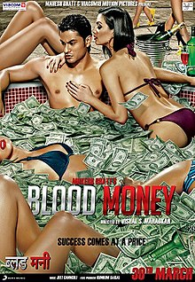 Watch Blood Money DVD Online Movie