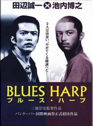 Blues Harp (film)