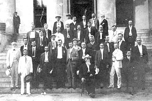 Henry Holland Buckman - The Florida Legislators who passed the Buckman Act in 1905. Buckman is standing on the right front row wearing a white suit