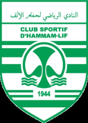 CS Hammam-Lif - Image: Cshl