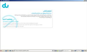 Du (company) - Image: DU Block Page