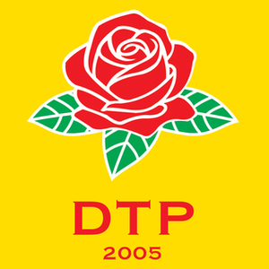 Democratic Society Party - Image: Demokratik Toplum Partisi