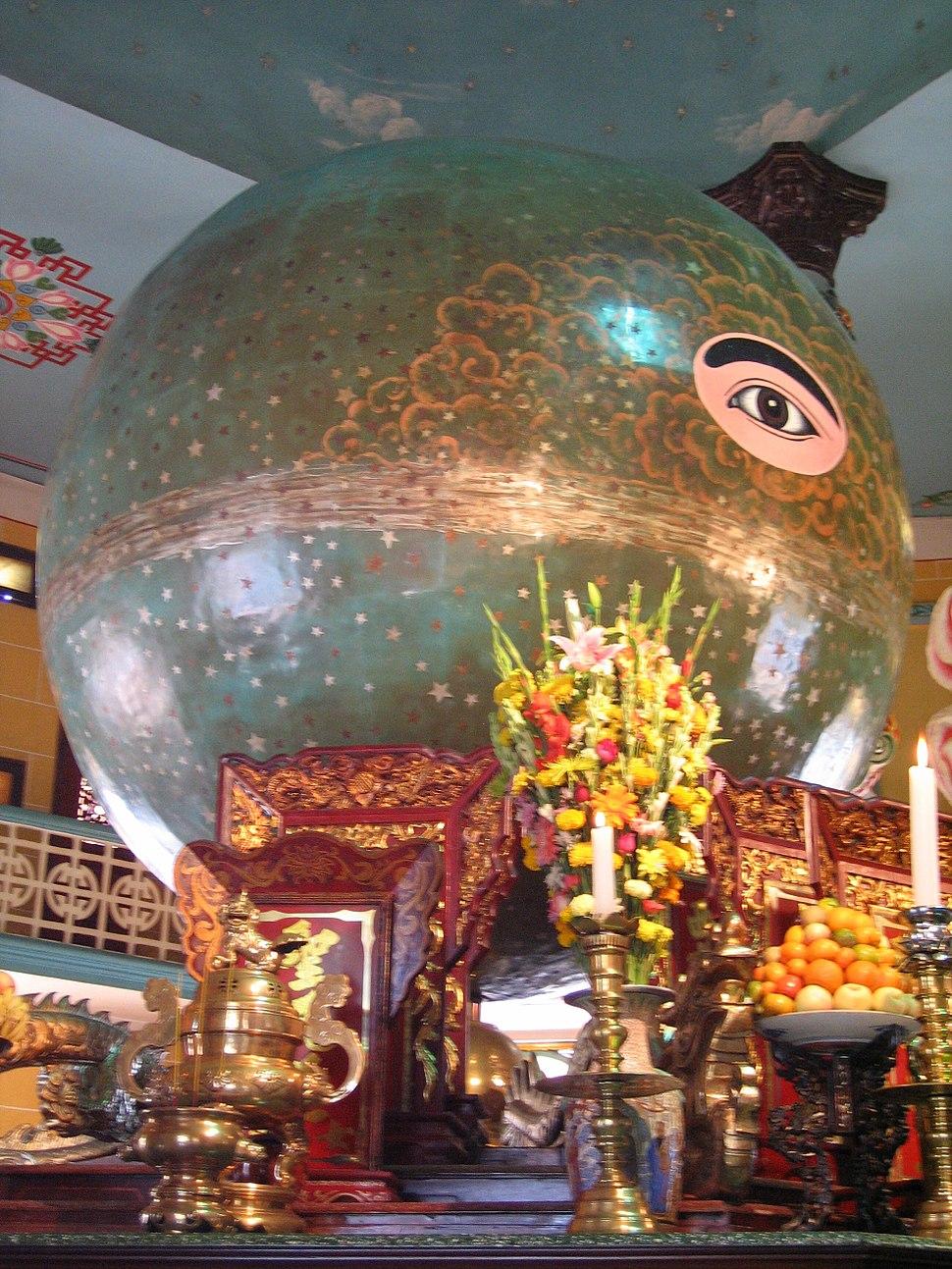 Divine Eye sphere