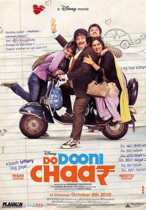 Do Dooni Chaar - Theatrical release poster