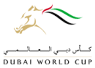 Dubai World Cup - Image: Dubai World Cup Logo