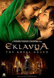 <i>Eklavya: The Royal Guard</i> 2007 Indian film directed by Vidhu Vinod Chopra