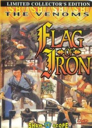 Flag of Iron - Image: Flag of Iron Film Poster