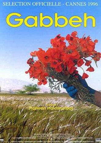 Gabbeh (film) - Promotional poster for Gabbeh