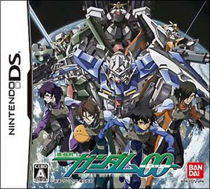 Mobile Suit Gundam 00 (video game) - Image: Gundam 00 DS