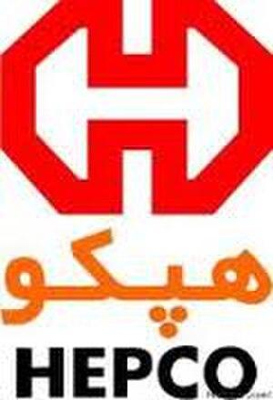 Hepco Arak F.C. - Image: Hepco Arak F.C. (logo)