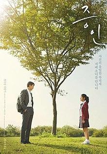 Innocent Witness - Wikipedia