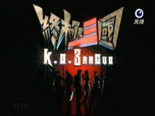 <i>K.O.3an Guo</i> Taiwanese television series