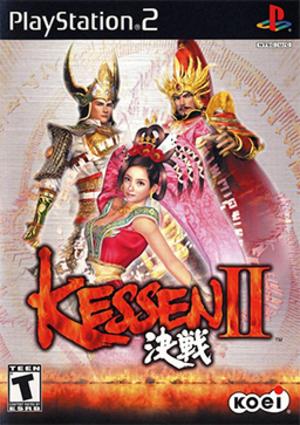 Kessen II - Image: Kessen II Coverart