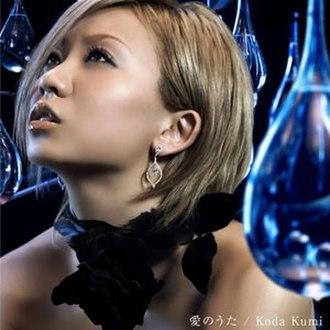 Ai no Uta (Kumi Koda song) - Image: Kodakumiainoutacdonl y