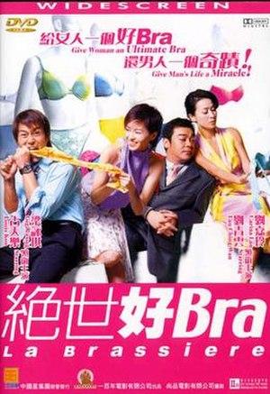 La Brassiere - DVD cover