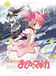 <i>Puella Magi Madoka Magica</i> 2011 television anime and manga